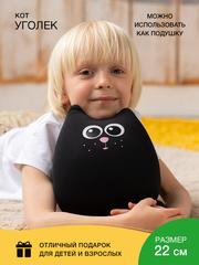 Мягкая игрушка-подушка Gekoko «Кот Уголек» 1