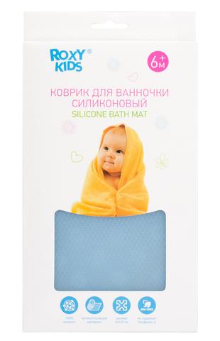 Антискользящий силиконовый коврик ROXY-KIDS для детской ванночки.
