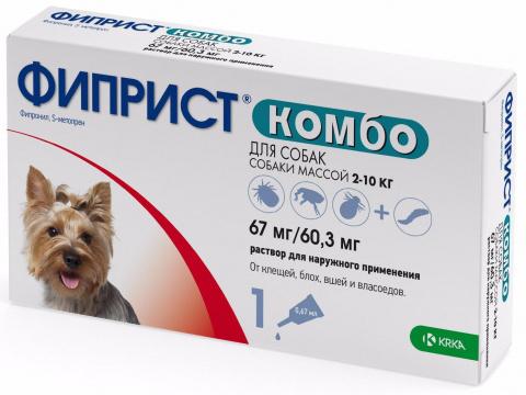 Фиприст Комбо для собак 2-10 кг