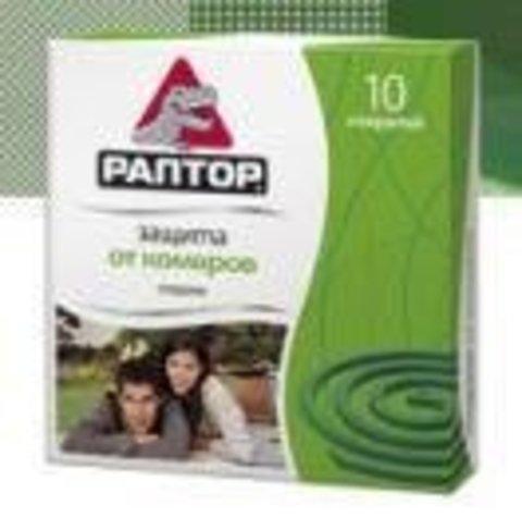 Спираль РАПТОР от комаров без запаха 10шт.