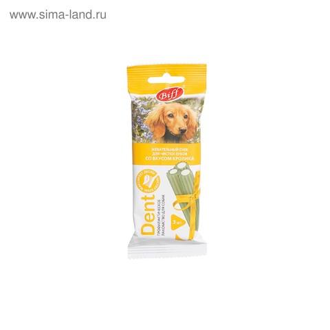 Titbit Dent Лакомство для собак средних пород жевательный снек со вкусом кролика