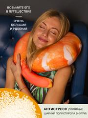 Подушка для шеи, подголовник Gekoko «Креветка», оранжевая 3