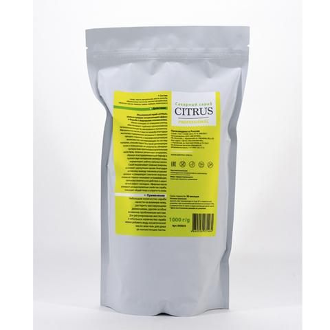 Сухой сахарный скраб «CITRUS»