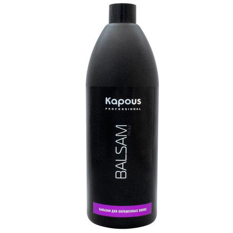 Kapous Professional Бальзам для окрашенных волос, 1000 мл