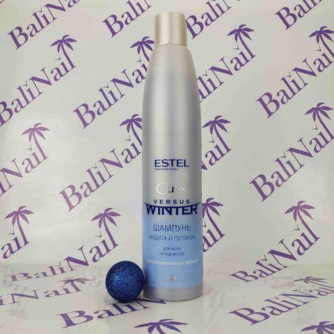 CUREX VERSUS WINTER Шампунь  для волос - защита и питание, 300 мл