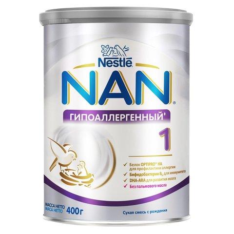 """Детская молочная смесь """"NAN 1"""" гипоаллергенная (с 0 до 6 месяцев) 400 г"""