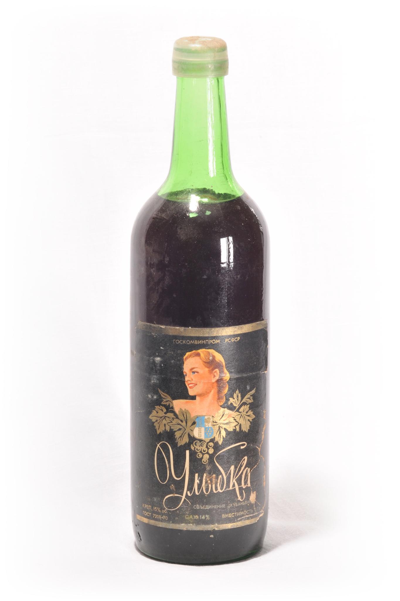 Вино специальное