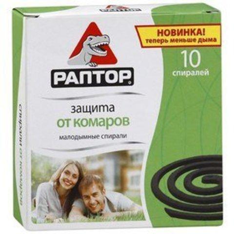 Спираль РАПТОР от комаров малодымная 10шт.(F4003)
