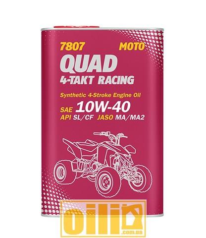 Mannol 7807 QUAD 4-TAKT RACING API SL/CF 1л
