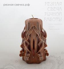 Резная свеча Аромат кофе S11