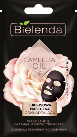 CAMELLIA OIL Эксклюзивная омолаживающая тканевая маска, 1 шт