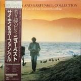 Simon And Garfunkel / The Simon And Garfunkel Collection (LP)