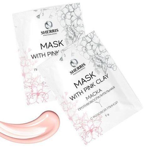 SHERRIS Маска противовоспалительная с розовой глиной 3 г