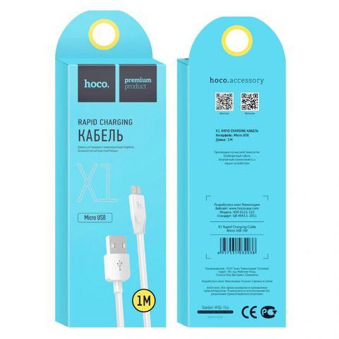 Кабель USB - microUSB 1м Hoco (белый)