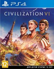 Sid Meier's Civilization VI (PS4, русские субтитры)