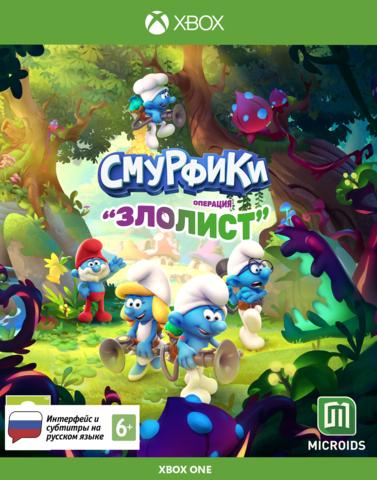 The Smurfs – Операция Злолист. Смурфастическое издание (Xbox, русские субтитры)