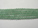Нить Бисера из авантюрина зеленого, шар граненый 2мм