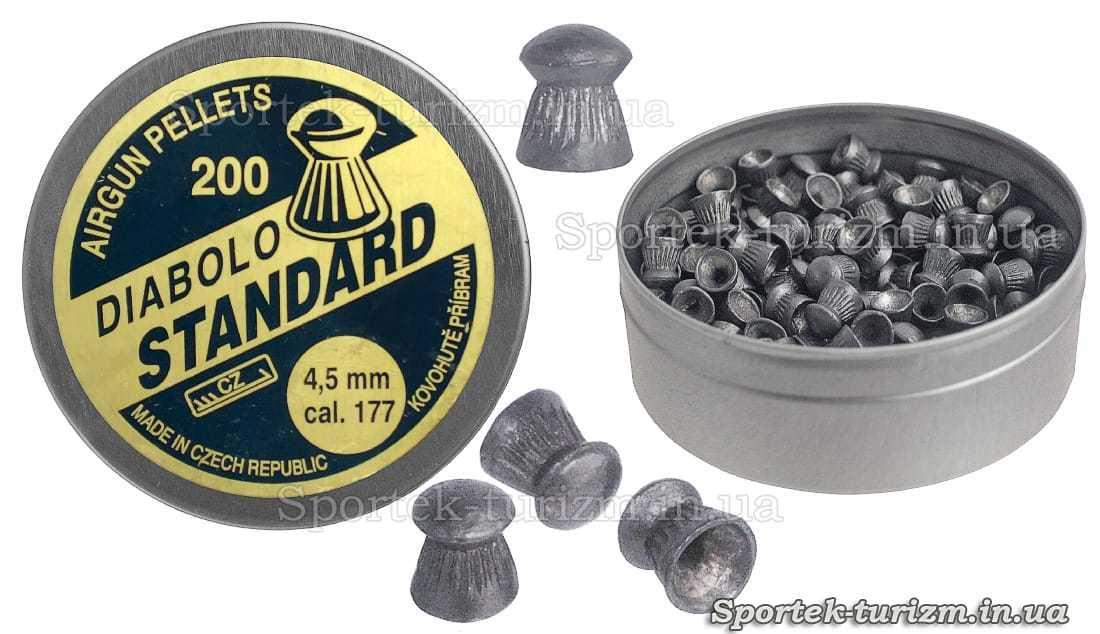 Кулі пневматичні Kovohute Diabolo Standard 4,5 мм (0,177