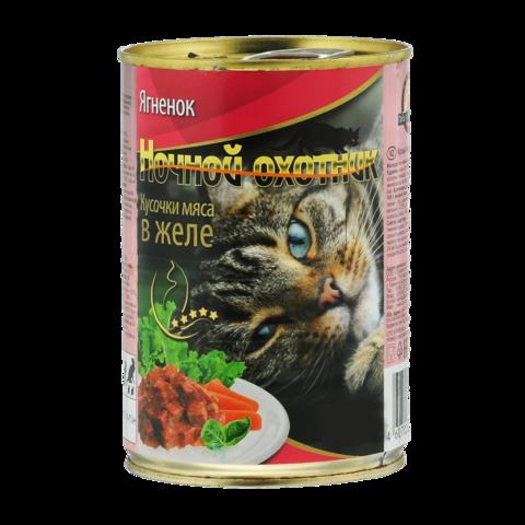 Ночной охотник Консервы для кошек с ягненком кусочки в желе (Банка)