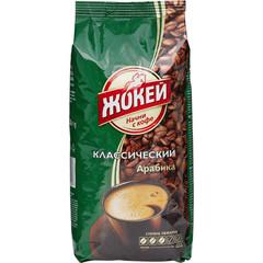 Кофе в зернах Жокей Классический 100% арабика 500 г