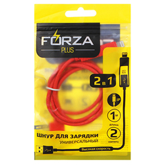 FORZA Кабель для зарядки 2 в 1, MicroUSB и IP, 1 М, 2А