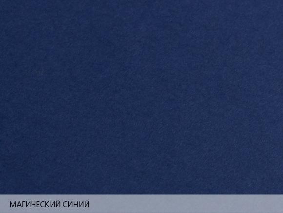 Кардсток синий 330 гр 30х30 см
