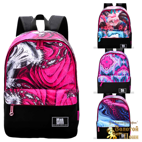 Рюкзак девочке (30х40) 210618-LT-К319