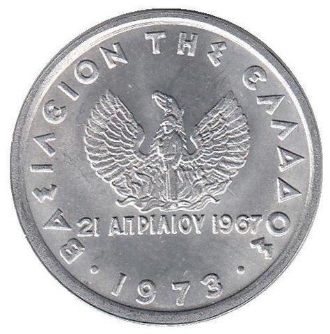 10 лепт. Греция. 1973 год. UNC
