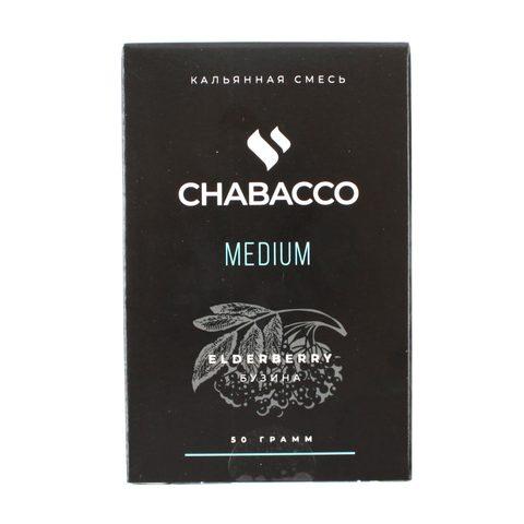 Кальянная смесь Chabacco Medium 50 гр Elderberry