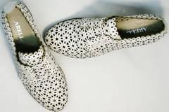 Женские закрытые босоножки ботильоны натуральной кожи Arella 426-33 White.