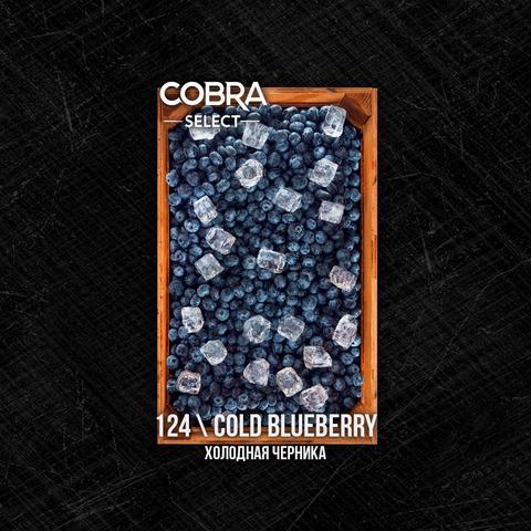 Табак Cobra SELECT Холодная Черника (Cold Blueberry) 40 г