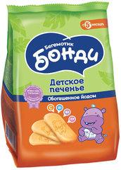 """Печенье """"Бегемотик Бонди"""" с йодом (с 5 месяцев) 180 г"""