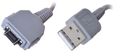 USB провод, кабель Sony VMC-MD1 для DSC-T700 T90 T77 T70 T20 H9...