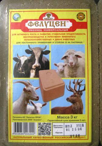 Лизунец универсальный для КРС, коз, овец и диких животных 3кг