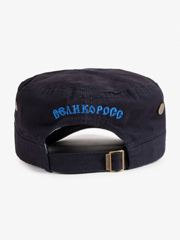 "Navy cap The Don ""Military space forces"""
