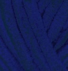 Пряжа Alize Velluto цвет 360