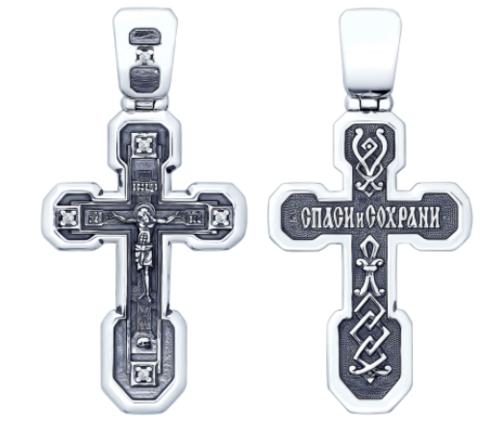 Крест православный нательный серебряный с фианитом Sokolov арт. 95120095