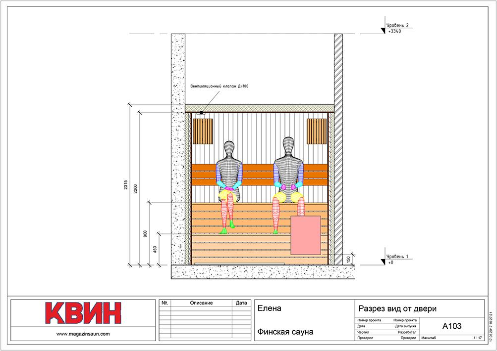 Проект сауна 2,15х1,6 материал: липа, абаш, кедр, фото 4