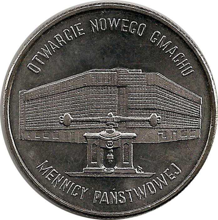 20000 злотых Открытие нового здания Варшавского монетного двора 1994 год, Польша. UNC
