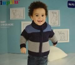 Жакет для мальчика подкладка флис Lupilu