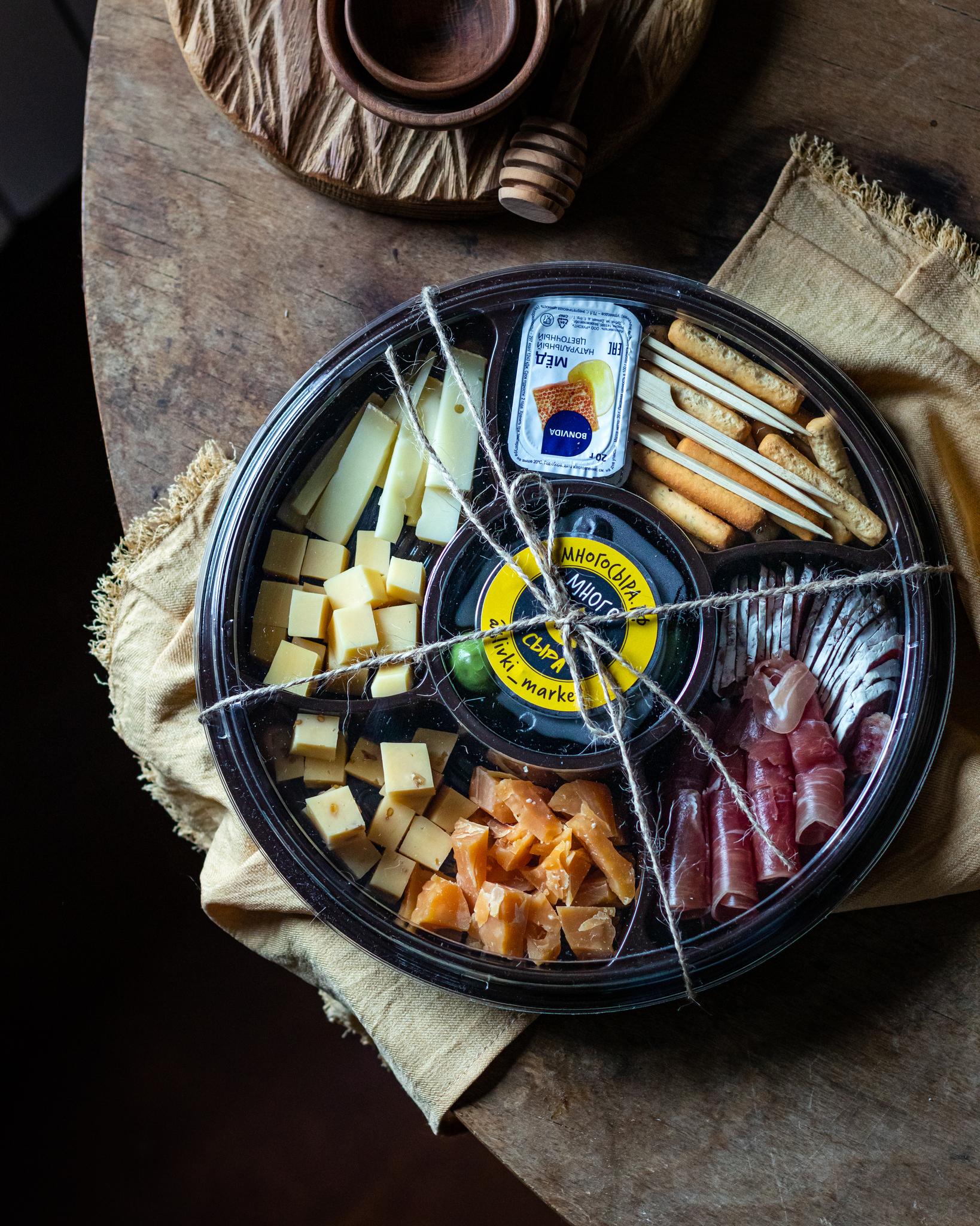 Сырная Тарелка «Фламенко», 500гр