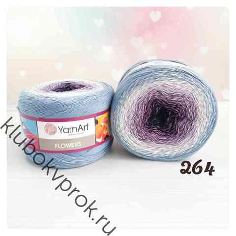 YARNART FLOWERS 264, Фиолетовый/белый/голубой