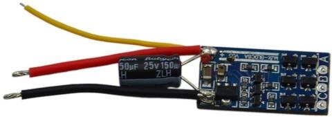 Регулятор скорости ESC для MJX B2 - B2C009