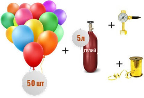 Готовое Решение  5 литров