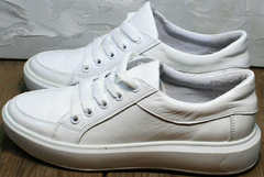 Низкие кеды белые женские кожа Maria Sonet 274k All White.