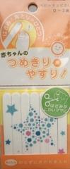 Пилочки в наборе для новорожденных 0-3 лет 7 шт