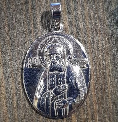 Нательная именная икона святой Серафим Саровский с серебрением