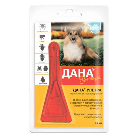 Дана Ультра капли на холку для собак и щенков 10-20кг от блох, вшей, клещей, власоедов, 1 пипетка
