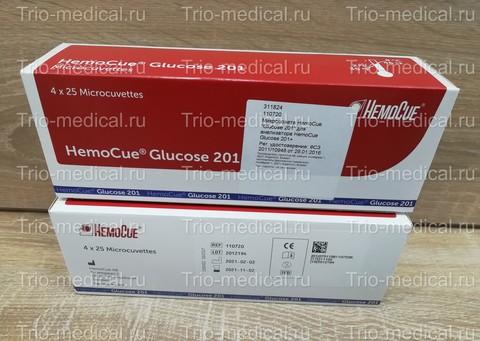110720 Микрокюветы Гемокью (HemoCue) ХемоКью АБ. Швеция