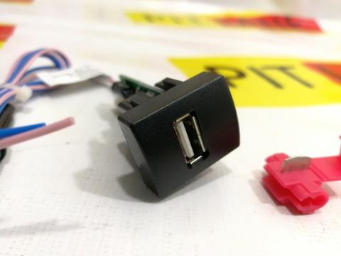 Зарядное устройство